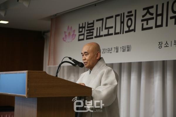 부산불교연합회 회장 경선 스님
