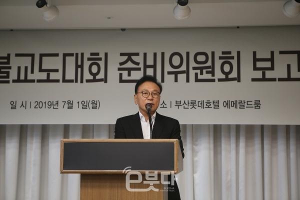박수관 부산불교총연합신도회장